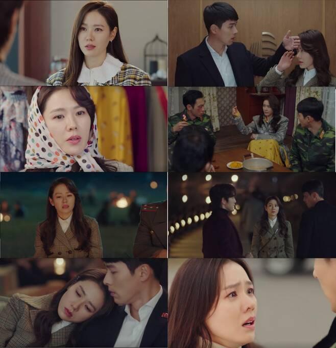 ▲ '사랑의 불시착' 속 윤세리를 연기하는 손예진. 출처| tvN '사랑의 불시착' 방송 캡처