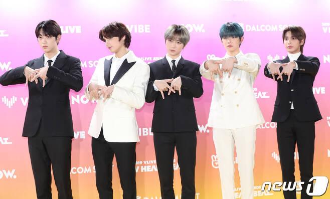 그룹 투모로우바이투게더(TOMORROW X TOGETHER, TXT)  © News1