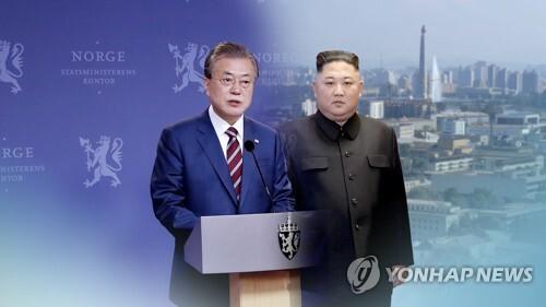 """""""북미만 바라보지 않겠다""""…정부, '남북 속도전' 공식화 (CG) [연합뉴스TV 제공]"""