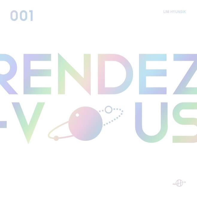 비투비 임현식, 31일 첫 번째 콘서트 실황 담은 LP 발매 | 인스티즈
