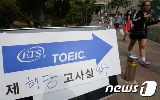 (자료사진) 2014.8.31/뉴스1 © News1 손형주 기자
