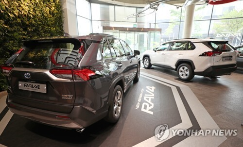 서울 시내의 한 도요타자동차 전시장 [연합뉴스 자료사진]