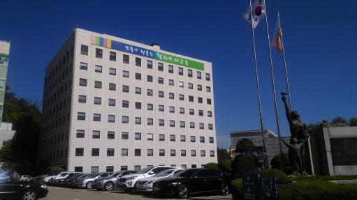 서울시교육청 (사진=이데일리DB)