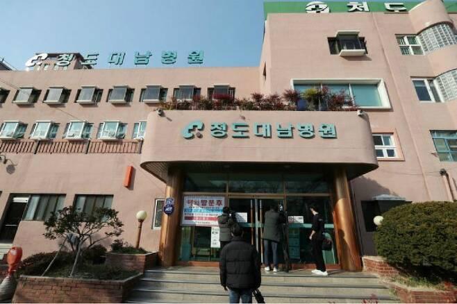 '코로나19' 확진자 나와 폐쇄된 청도 대남병원. (사진=연합뉴스)