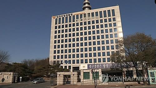 대구지방경찰청 건물 [연합뉴스 자료사진]