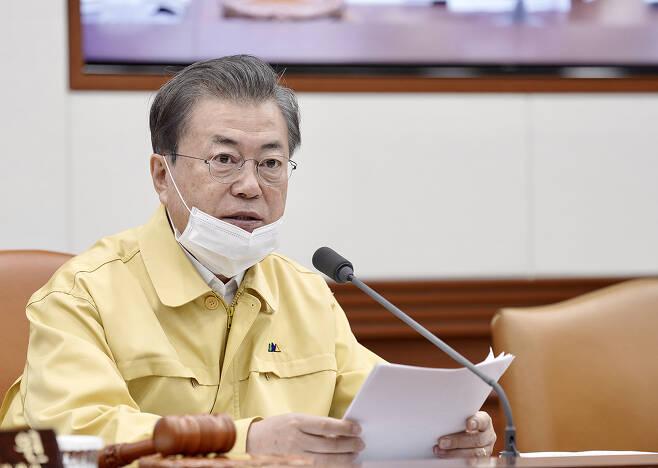 문재인 대통령.(청와대 제공). © 뉴스1