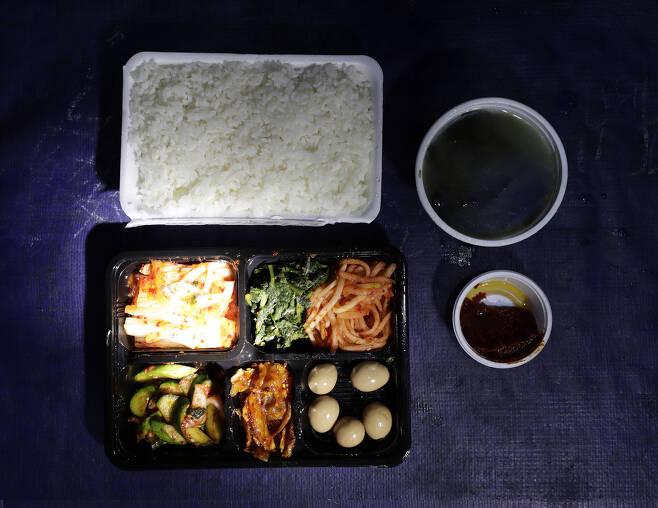 강원도 태백 대한석탄공사 장성광업소 광부 김대광씨의 점심 도시락