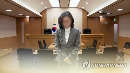 이번주 정경심 재판…검찰 주장에 반격 나설까 (CG) [연합뉴스TV 제공]