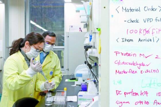 국제백신연구소는 글로벌 제약사가 손을 뗀 백신을 개도국에 공급한다. 15개국 140여 명이 장티푸스 백신 등을 개발하고 있다. 최정동 기자