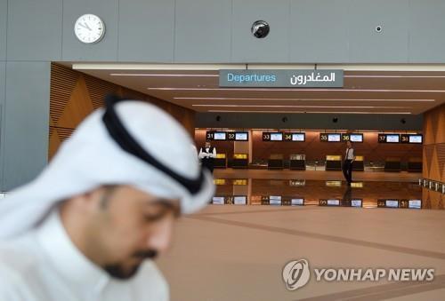 쿠웨이트 국제공항의 터미널 [EPA=연합뉴스 자료사진]