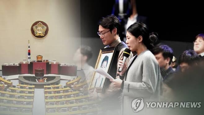 눈물로 호소한 '민식이법'…국회 처리 탄력받나 (CG) [연합뉴스TV 제공]