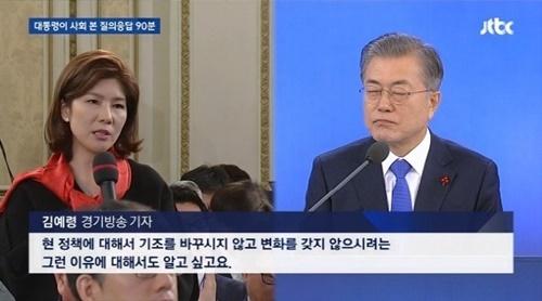 김예령 전 경기방송 기자(왼쪽)가 미래통합당 선거대책위원회에 합류했다. /사진=jtbc '뉴스룸' 방송화면 캡처