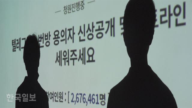 [저작권 한국일보] 프로젝트 리셋 활동가 정O(왼쪽), 대O씨가 지난달 29일 한국일보 스튜디오에서 인터뷰를 하고 있다. 한설이PD