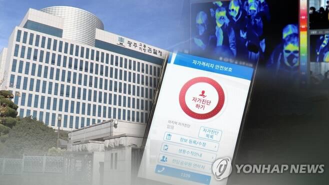 격리 위반•무시 잇따라…이젠 민•형사책임 각오해야 (CG) [연합뉴스TV 제공]
