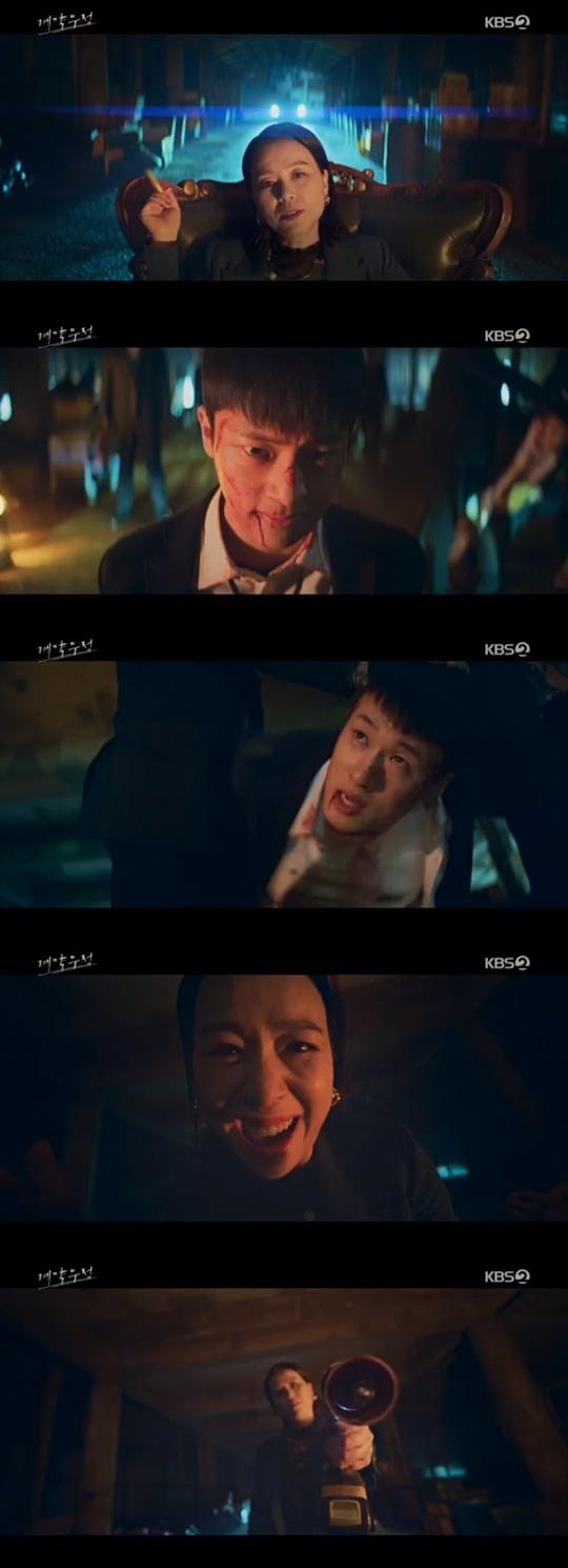 KBS2 '계약우정' © 뉴스1