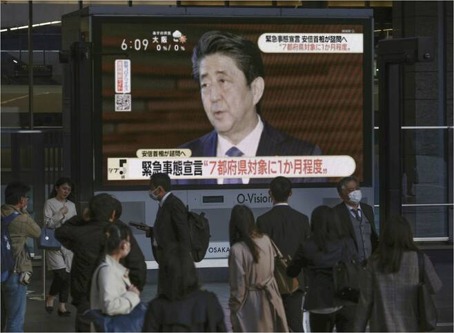 코로나19 긴급사태 선언 의향 밝히는 아베 (사진=연합뉴스 제공)