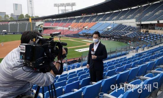 2020 시즌 프로야구 개막일인 5일 서울 잠실구장에서 열린 두산과 LG의 경기에서 중국 CCTV 취재진이 무관중 경기를 취재하고 있다./김현민 기자 kimhyun81@