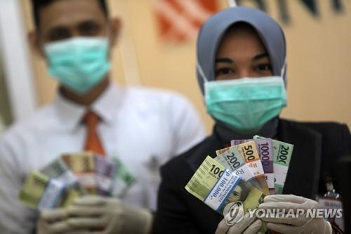 인도네시아 화폐 루피아화 [EPA=연합뉴스]