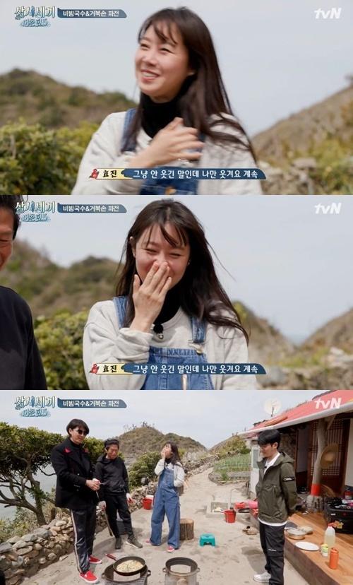 '삼시세끼' 공효진 차승원 '최고의 사랑' 사진=tvN 예능프로그램 '삼시세끼 어촌편5' 캡처