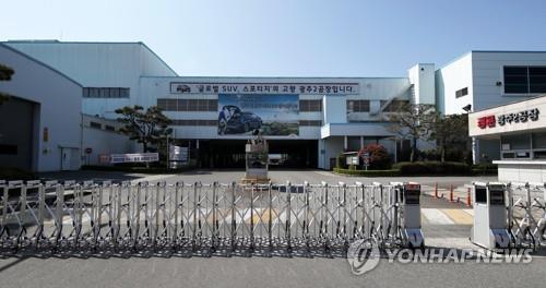 지난달 휴업 당시 기아차 광주 2공장 모습 [연합뉴스 자료]