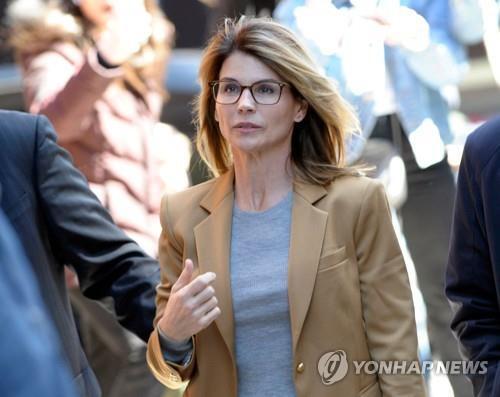 미 배우 로리 러프린, '자녀 입시비리' 유죄 인정 [AFP=연합뉴스 자료사진]