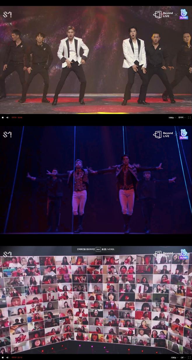 ▲ 24일 브이라이브를 통해 중계된 동방신기 온라인 콘서트 '동방신기-비욘드 더 티' 화면 캡처