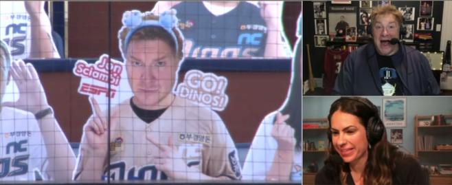 ▲ 존 시암비 ESPN 캐스터의 얼굴이 창원NC파크에 입간판으로 설치돼 있다.ⓒESPN
