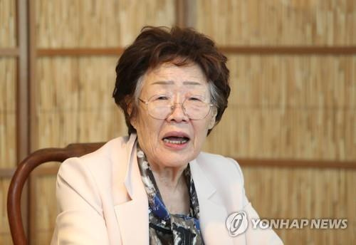 이용수 할머니 [연합뉴스 자료사진]