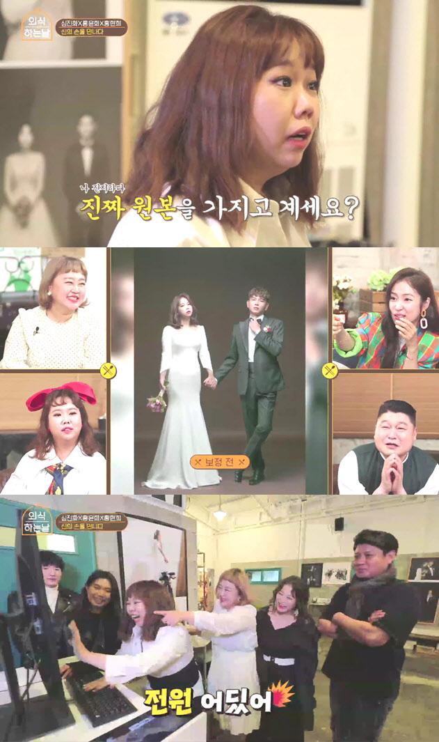 홍현희-제이쓴 부부 웨딩사진 원본 공개 (사진=SBS FiL(에스비에스 필) '외식하는 날')