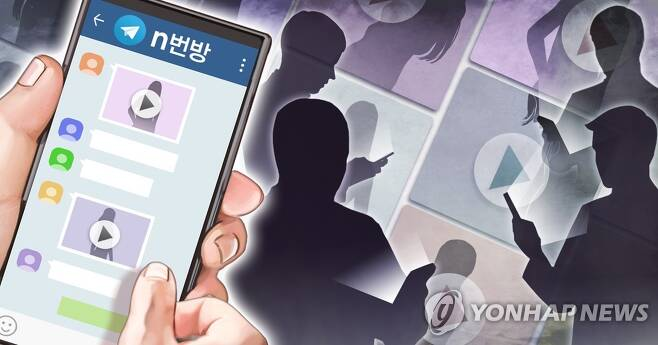 성착취 'n번방' (PG) [정연주 제작] 일러스트