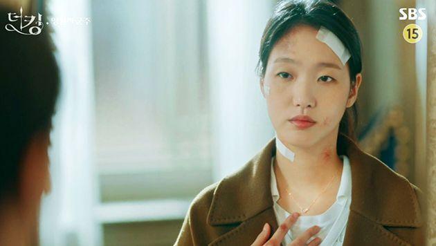 김고은. SBS 방송 캡처.