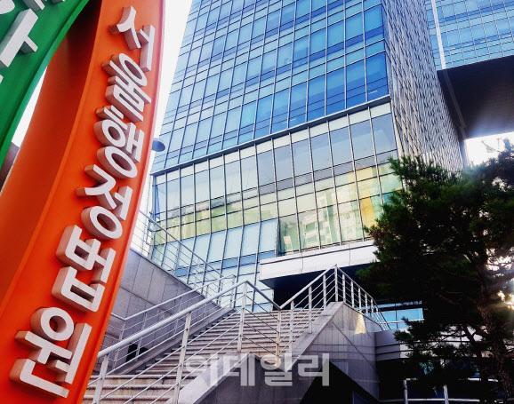서울 양재동 서울행정법원.(사진=이데일리DB)