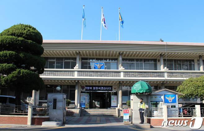 경북 경주경찰서 전경. (뉴스1자료) © 뉴스1