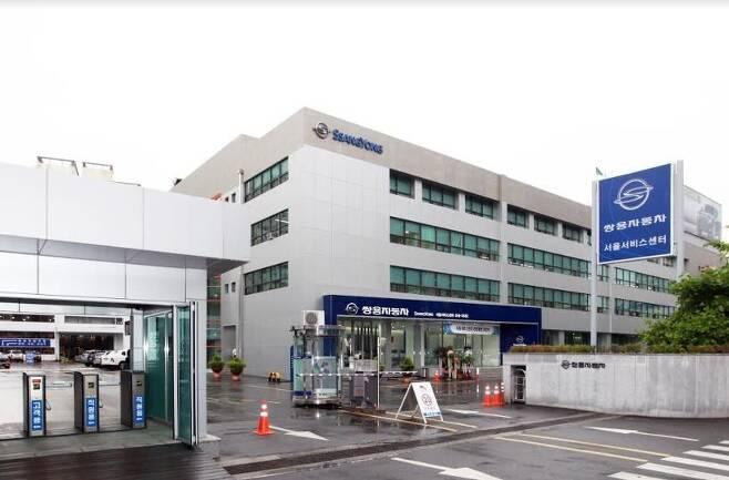 쌍용차 서울 구로 서비스센터 [쌍용차 제공. 재판매 및 DB 금지]