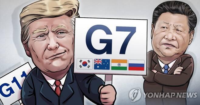 트럼프 G7에 한국 · 호주 · 인도 · 러시아 초청 (PG) [장현경 제작] 일러스트