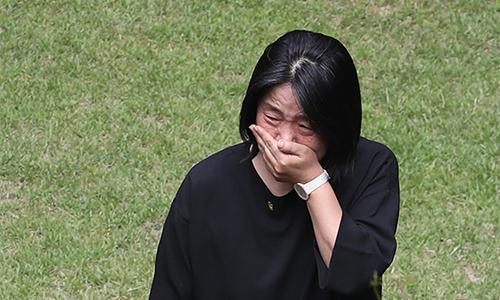 더불어민주당 윤미향 의원. 연합뉴스