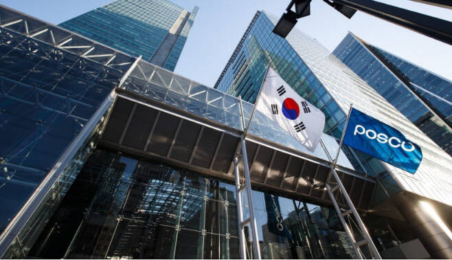 포스코 서울 사옥. [사진= 포스코 제공]