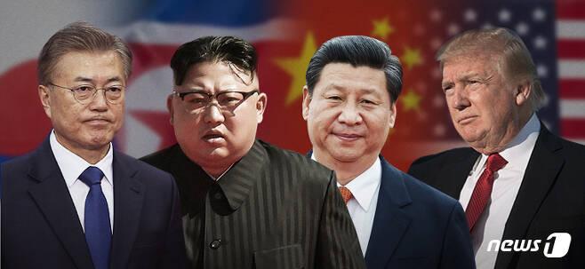왼쪽부터 문재인 대통령과 김정은 북한 국무위원장, 시진핑 중국 국가주석, 도널드 트럼프 미국 대통령. © News1 DB