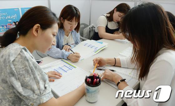 구직자들의 MBTI 성격유형검사 자료 사진. /뉴스1 © News1