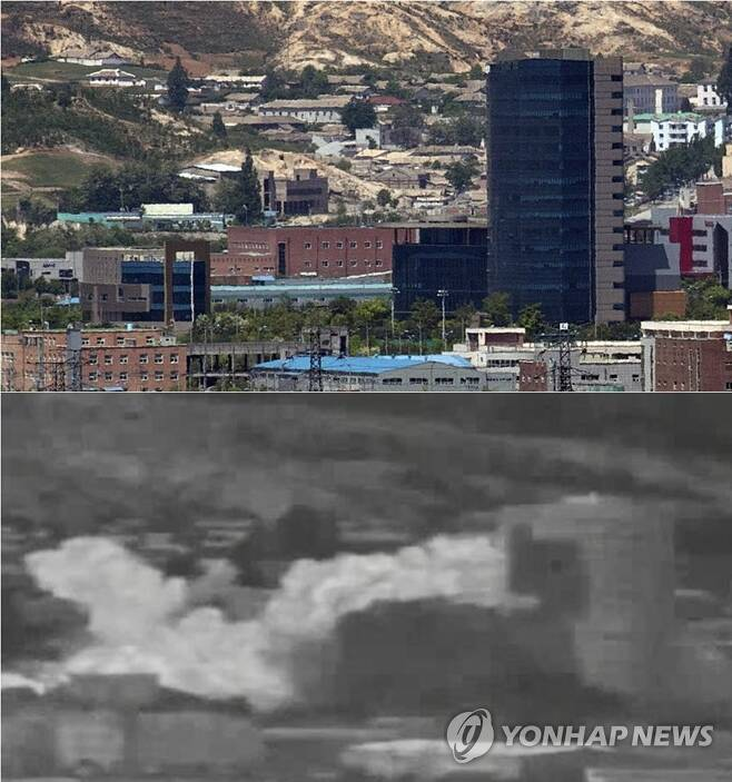 북한이 폭파한 개성공단 남북 연락사무소 일대 (서울=연합뉴스) 북한이 16일 오후 개성공단 내 남북 공동연락사무소 청사를 폭파했다.       위편 사진은 2019년 5월 파주 도라 전망대에서 바라본 개성공단 내 남북공동연락사무소 일대의 모습. 아래 사진은 국방부가 공개한 것으로 북한이 공동연락사무소를 폭파한 뒤 화염이 일어나고 있는 모습으로 연락사무소는 물론 주변 건물의 모든 시설물이 피해를 보는 모습을 확인할 수 있다. 2020.6.16        [연합뉴스 자료사진ㆍ국방부 제공. 재판매 및 DB 금지] hkmpooh@yna.co.kr
