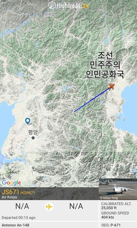17일 오전 평양을 출발해 북한 동해안으로 비행하고 있는 고려항공 여객기의 항적. 플라이트레이더24 캡처