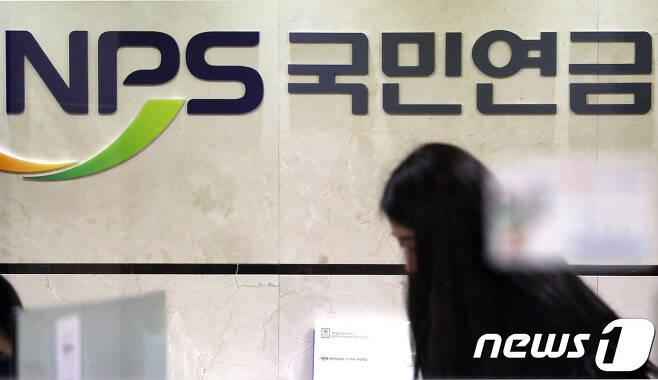 뉴스1 © News1 장수영 기자