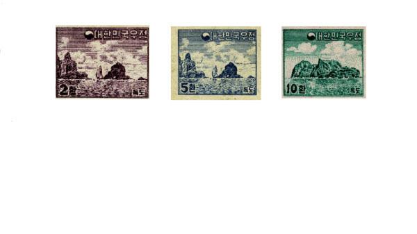 1954년 9월 발행된 독도 우표 3종.