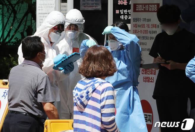 지난 22일 서울 구로구보건소 선별진료소 앞에 시민들이 검사를 받기위해 대기하고 있다./뉴스1 © News1 이성철 기자