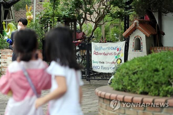 안산 유치원서 집단 식중독…일부는 '햄버거병' 추정 [연합뉴스 자료사진]