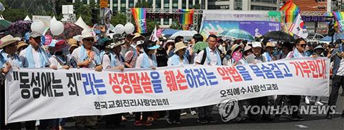 차별금지법 제정에 반대하는 시위를 하고 있는 보수 개신교 단체들./연합뉴스