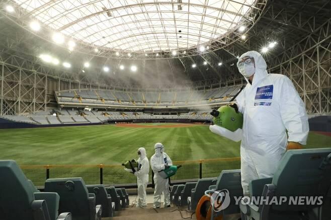 고척스카이돔 코로나19 방역 모습 [연합뉴스 자료사진]