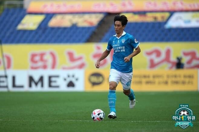 포항 스틸러스의 수비수 오범석. (한국프로축구연맹 제공) © 뉴스1