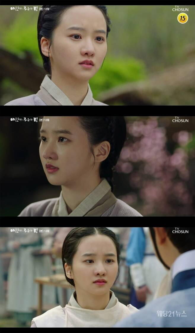 사진 : 키이스트, 배우 박정연_바람과 구름과 비