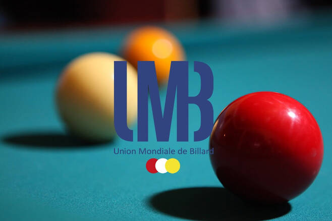 UMB가 EU 집행위원회의 결정을 최근 공개했다.